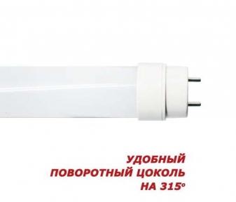 Светодиодная лампа Feron T8 18Вт/6400К 590мм (LB211)